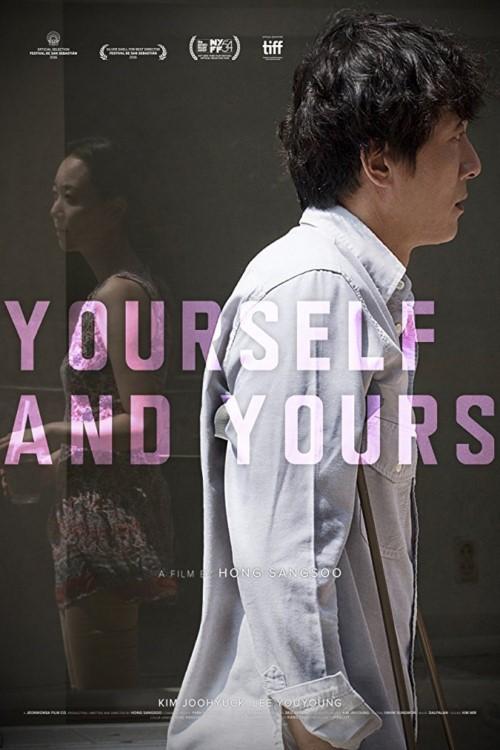 دانلود فیلم Yourself And Yours 2016